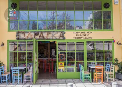 Παράγκα Εστιατόριο Θεσσαλονίκη Μεζεδοπωλείο