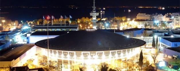 Διεθνής Έκθεση Θεσσαλονίκης ΔΕΘ