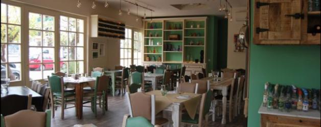 Καφέ Μεζέ Μυρωδιές Γεύσεις Μεζεδοπωλείο Αθήνα