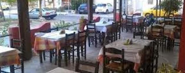 Η Τσούσκα Ηλιούπολη Ταβέρνα Αθήνα