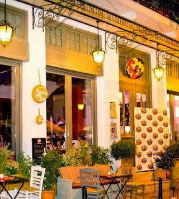 Αποτέλεσμα εικόνας για 21 εστιατοριο