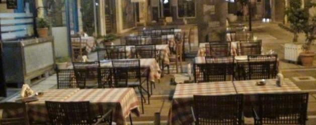 Ο ΛΟΥΤΡΟΣ Εστιατόριο Ταβέρνα Θεσσαλονίκη