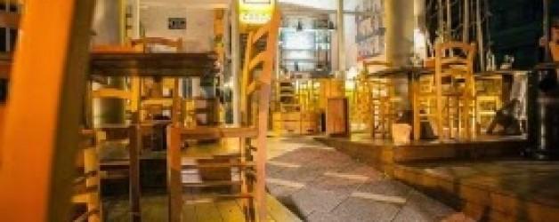 Deli Cargo Πανόραμα Εστιατόριο Θεσσαλονίκη