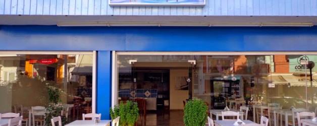 Φρέσκα Ψαράκια Νέα Ερυθραία Εστιατόριο Αθήνα