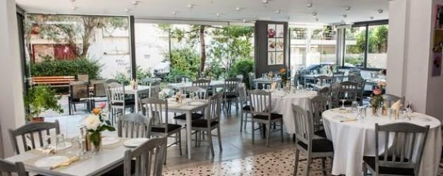 Χελιδόνι Χαλάνδρι Εστιατόριο Αθήνα