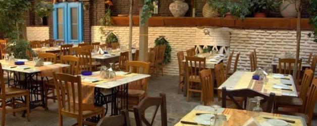 Κιβωτός Γαλάτσι Εστιατόριο Αθήνα