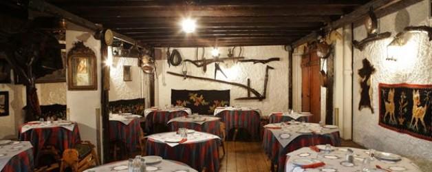 Κατσίκι Γαλάτσι Εστιατόριο Αθήνα