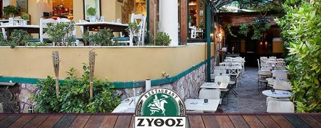 Ζύθος Μεζέ Χαλάνδρι Εστιατόριο Αθήνα