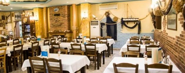 Το Στέκι στον Αφρό Πυλαία Εστιατόριο Θεσσαλονίκη