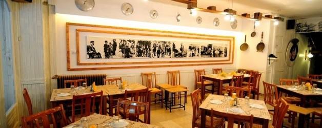 Ρακομπερδέματα Νέα Φιλαδέλφεια Εστιατόριο Αθήνα