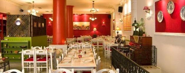 Πέραν Χαλκηδόνα Εστιατόριο Αθήνα