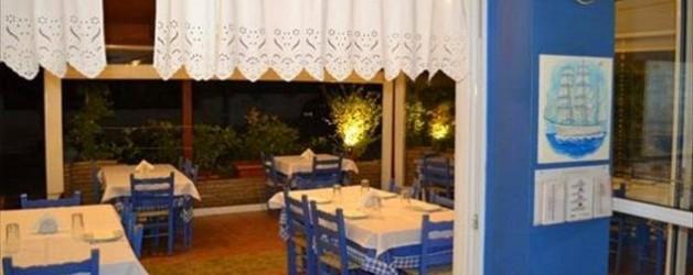 Εις το επανιδείν Λυκόβρυση Εστιατόριο Αθήνα