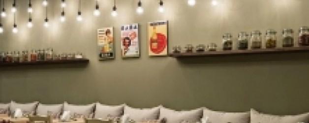 Αρισμαρί και Αβάρσαμο Γαλάτσι Εστιατόριο Αθήνα