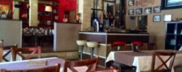 Φαγοπότι Πολίχνη Εστιατόριο Θεσσαλονίκη