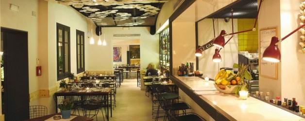 Σκάντζα Κηφισιά Εστιατόριο Αθήνα
