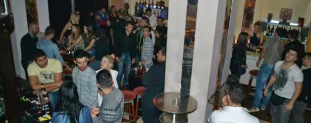 Alaloum Club Αθήνα