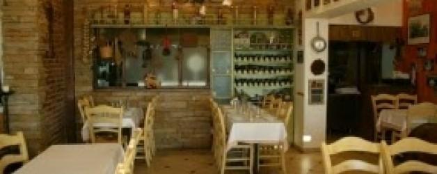 Κρεωνίδης Εστιατόριο Θεσσαλονίκη