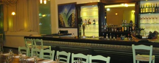 Νταβαντούρι Αγία Παρασκευή Εστιατόριο Αθήνα