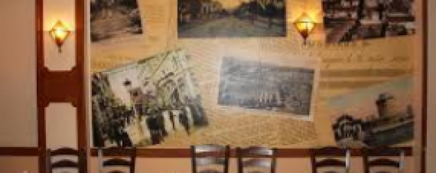 Δια Ταύτα Κέντρο Εστιατόριο Θεσσαλονίκη