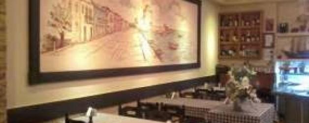 Το Ντέρτι Ωραιόκαστρο Εστιατόριο Θεσσαλονίκη