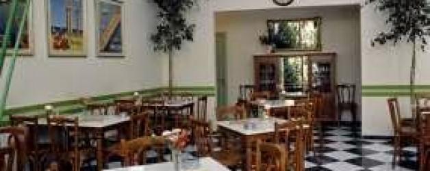 Ουζερί Αριστοτέλους Κέντρο Εστιατόριο Θεσσαλονίκη