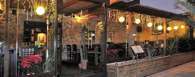 Aguador's Περιστέρι Εστιατόριο Αθήνα