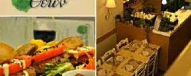 Ονειρομαγειρίο των Θεών Φιλοπάππου Εστιατόριο Αθήνα