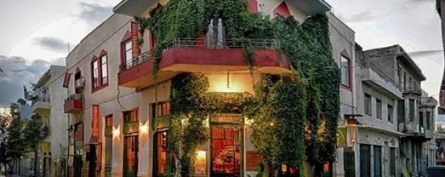 Μεθυστάνες Ψυρρή Εστιατόριο Ρεμπετάδικο