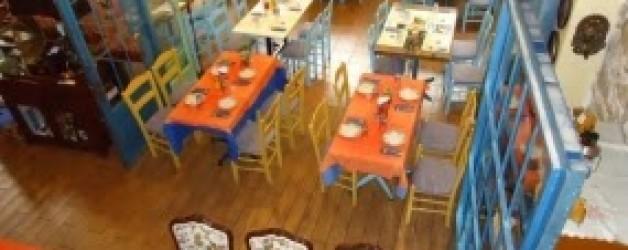 Οινοθόη Μοσχάτο Εστιατόριο Αθήνα
