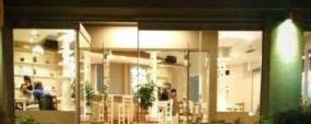 Πιάτσα Μεζεδάκι Νέα Ιωνία Εστιατόριο Αθήνα