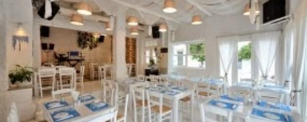 Οι Θαλασσιές οι Χάντρες Γκάζι Εστιατόριο Αθήνα