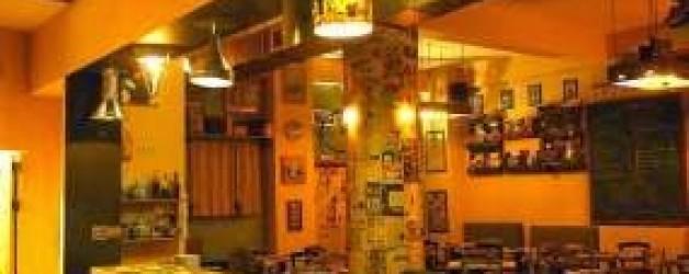 Πετάει ο Γάιδαρος Καλλιθέα Εστιατόριο Αθήνα