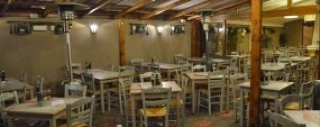 Ιορδάνης Χαλάνδρι Εστιατόριο Αθήνα