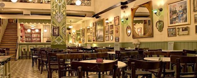 Νεανικά Καφενεία Θεσσαλονίκη