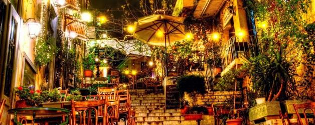 Πλάκα Αθήνα