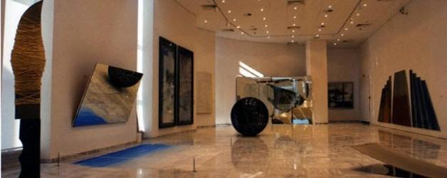 Μακεδονικό Μουσείο Θεσσαλονίκη