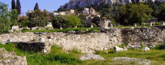 Αρχαία Αγορά Αθήνα