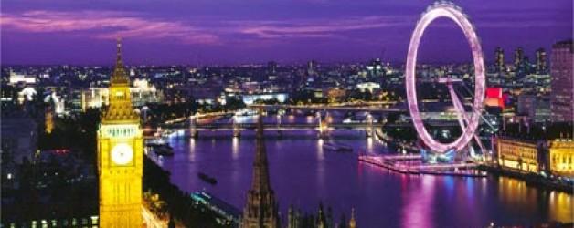 Λονδίνο Εκδρομές Διακοπές Ταξίδια