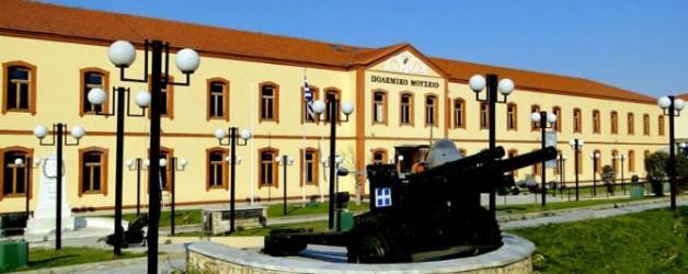 Πολεμικό Μουσείο Θεσσαλονίκη
