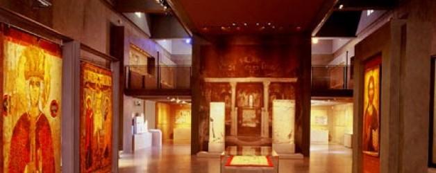 Μουσείο Βυζαντινού Πολιτισμού Θεσσαλονίκη