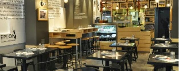 Έργον Εστιατόριο Θεσσαλονίκη