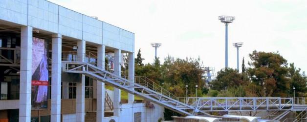 Τελλόγλειο Ίδρυμα Θεσσαλονίκη