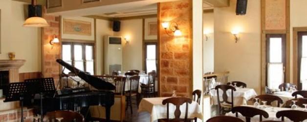 Λίχνος Εστιατόριο Θεσσαλονίκη Πυλαία