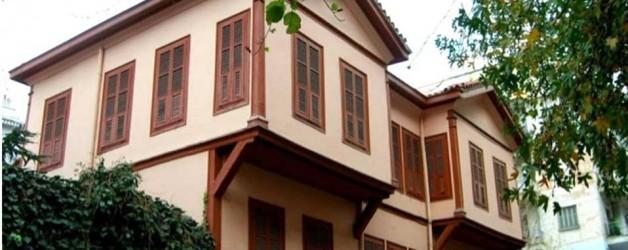 Μουσείο Κεμάλ Ατατούρκ