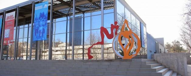Ολυμπιακό Μουσείο Θεσσαλονίκη