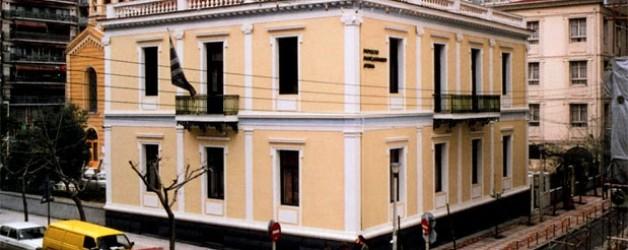 Μουσείο Μακεδονικού Αγώνα Θεσσαλονίκη