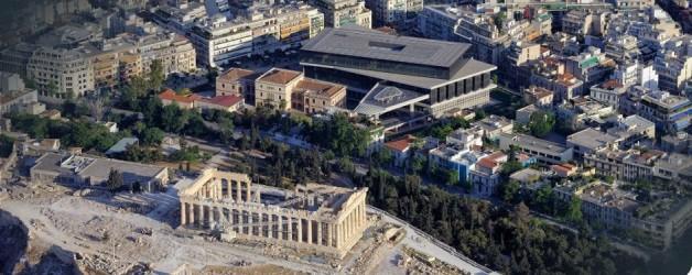 Μουσείο Ακρόπολης Αθήνα