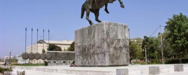 Άγαλμα Μεγάλου Αλεξάνδρου Θεσσαλονίκη