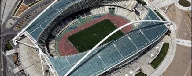 Ολυμπιακό Αθλητικό Κέντρο Αθήνα