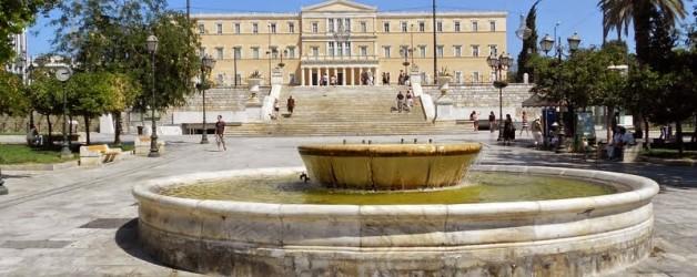 Πλατεία Συντάγματος Αθήνα